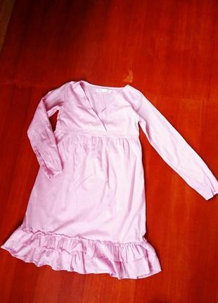 Платье под грудь хлопок