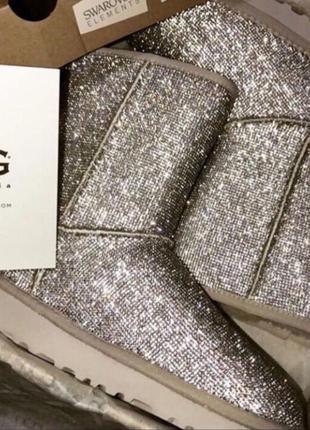 Угги сапоги в камнях серебро 36