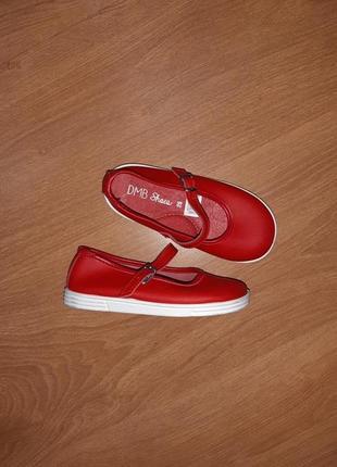 Распродажа!!!кожаные туфельки dmb(испания)