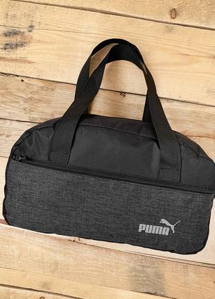 Новая классная качественная спортивная сумка / сумка на фитнес / в дорогу