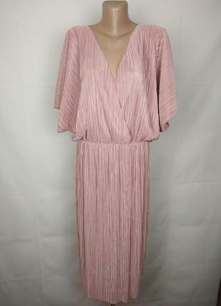 Платье новое кремовое стильное на запах гофре большой размер boohoo uk 22/50/4xl