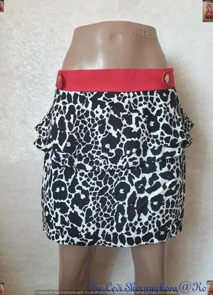 Новая с биркой фирменная atmosphere мини-юбка с розовым пояском, размер с-м