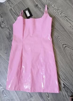 Вінілове плаття