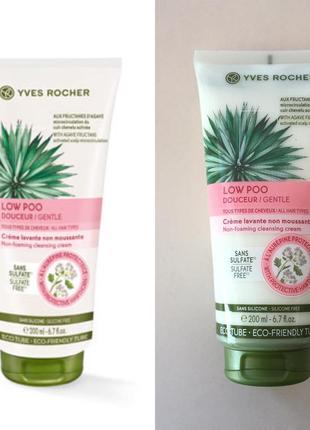 Крем-шампунь для волос low shampoo