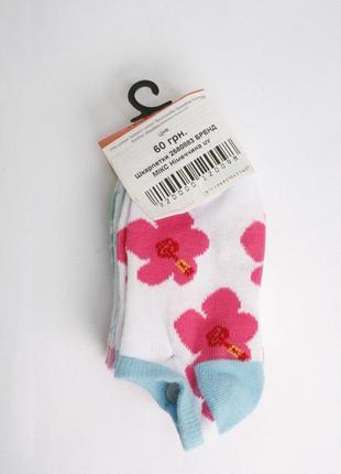 Детские носки cozzi