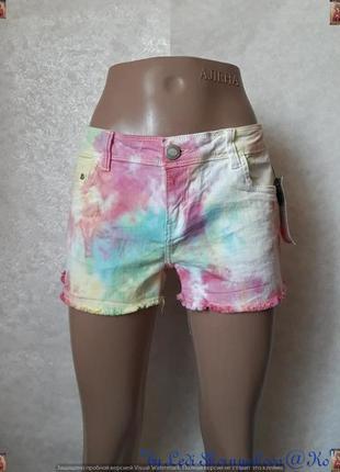 """Фирменные terranova яркие стильные короткие шорты варёнки """"амбре"""",размер л-ка"""