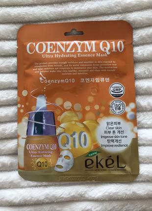 Омолоджуюча тканина маска ekel з коензином