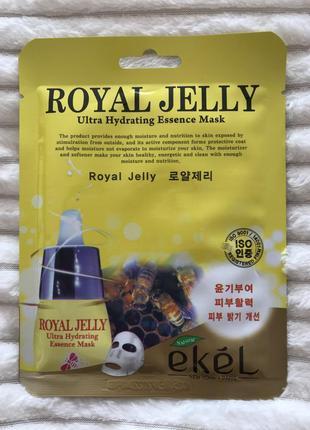 Тканинна маска для обличчя з бджолиним маточним молочком ekel