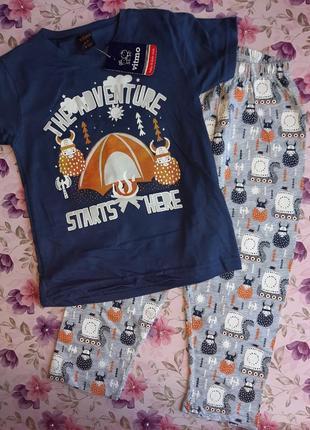 Пижама трикотажная для мальчика vitmo