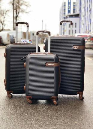 Акиця ! комплект пластиковых чемоданов 3 шт : большо, средний, малый чемодан валізи