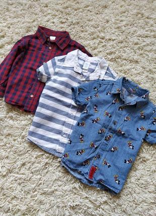 Стильные рубашки на мальчика 9-12 мес.