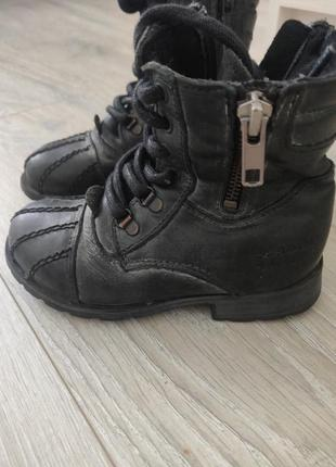 Ботинки next 15-15,5
