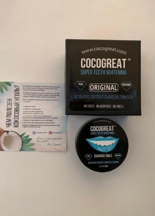 Зубной порошок cocogreat для отбеливания зубов и бамбуковая щетка