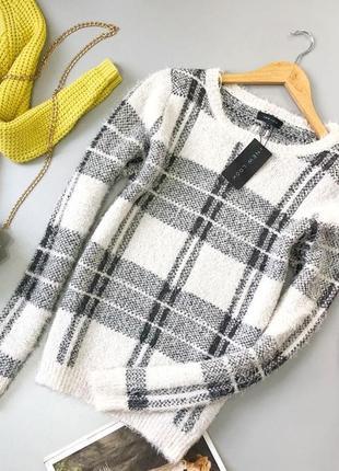 Роскошный свитер в крупную клетку с элементами травки new look