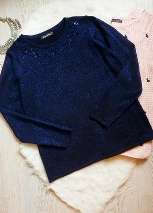 Черный синий свитер с синим люрексом блестящий камнями стразы вышивка оверсайз батал