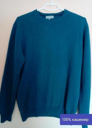 Кашемировый женский брендовый свитер