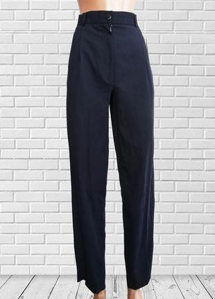 Синие классические брюки ms