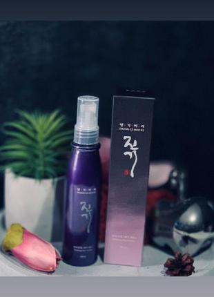 Эссенция для увлажнения и восстановления волос daeng gi meo ri - 100 мл