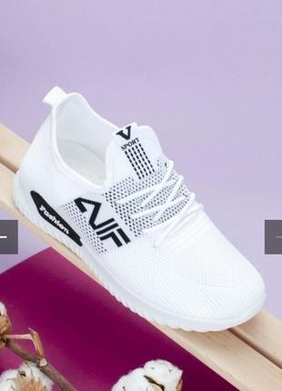 Кроссовки легкие белые