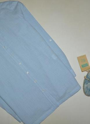 Голубая рубашка, рубашка оверсайз twist