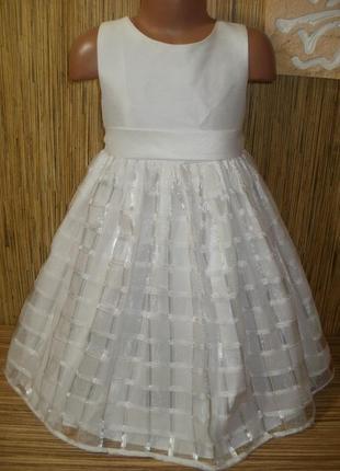 Нарядное платье cinderella на 6 лет