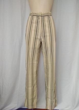 Итальянские брюки штаны узкие, высокая посадка, бежевые в полоску