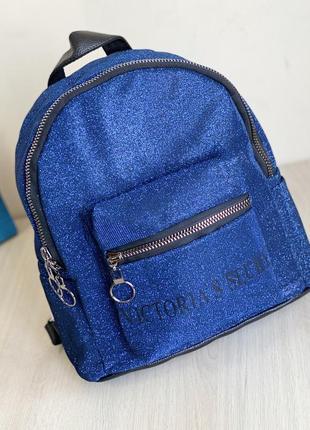 Рюкзак городской яркий синий