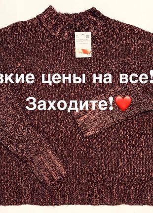 Оверсайз свободный свитер c&a