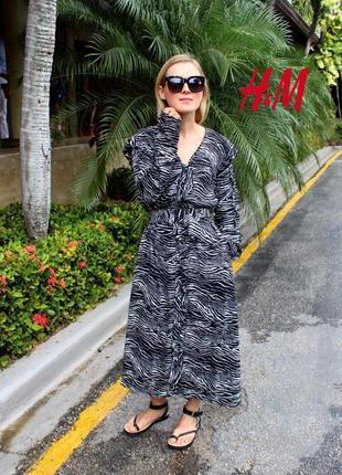 Стильное легкое платье маски с поясом из вискозы зебра принт h&m