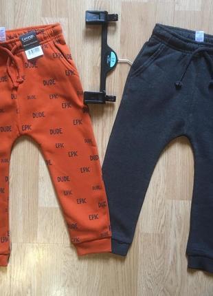 Штаны,штаники, джоггеры для мальчика george, набор штанов, р. 3-4 г, 98-104