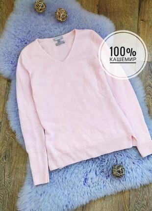 100% кашемир нежная кофта свитер водолазка