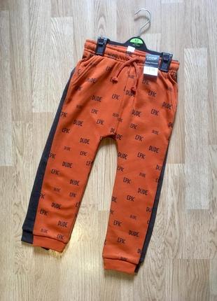Штаны,штаники, джоггеры для мальчика george, набор штанов, р. 4- 5 л, 104-110