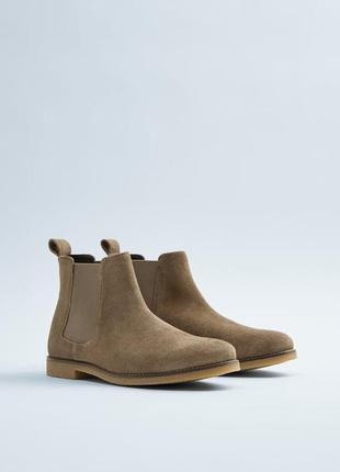 Стильные замшевые песочные челси ботинки zara 38
