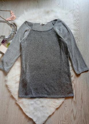 Яркий серый свитер джемпер с серебряной нитью кофточка нарядная блестящая с люрексом