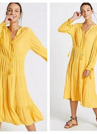 Изумительно  красивое натуральное солнечное  платье