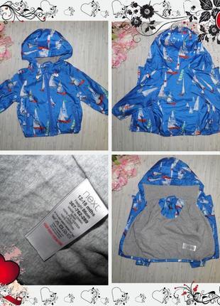 Обнова! куртка next (р.86-92 на 12-18міс) курточка ветровка