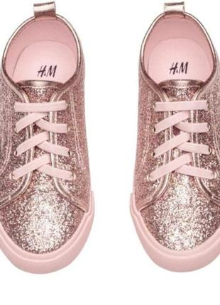 Золотистые кеды h&m для девочки