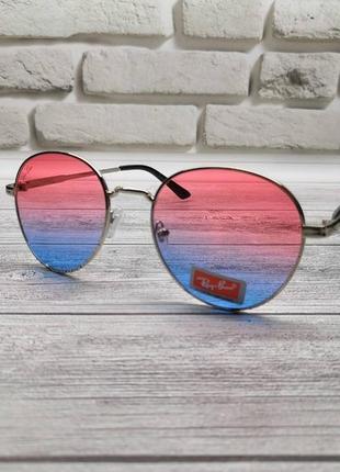 Солнцезащитные очки для тебя 😎💣