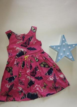 Платье. n&m