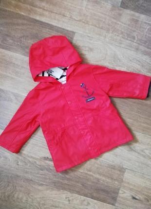 Классный дождевик, куртка, курточка, ветровка