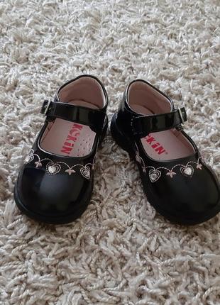 Туфельки kokin 21 розміру.