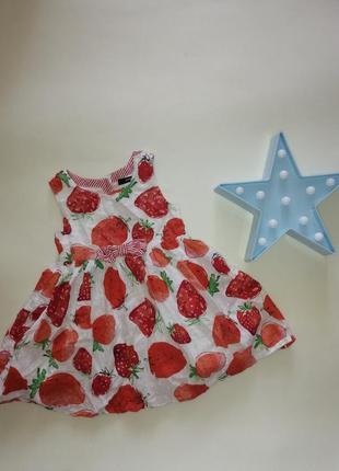 Лёгкое платье в клубничку george