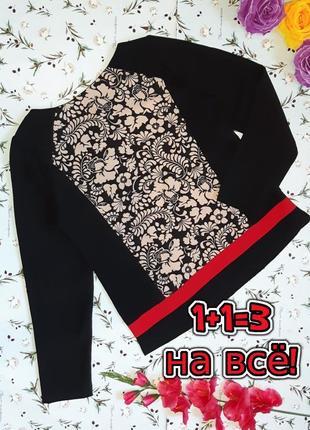 🎁1+1=3 стильная нарядная черная блуза блузка с длинным рукавом, размер 46 - 48