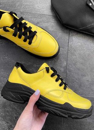 Желтые кроссовки из натуральной кожи