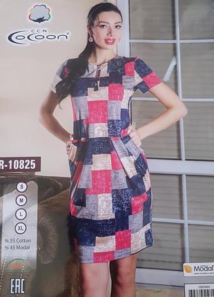Платье кубик
