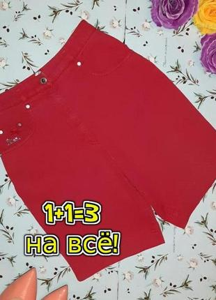 🎁1+1=3 стильные вишневые джинсовые мом mom шорты, размер 44 - 46