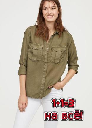 🎁1+1=3 модная рубашка блуза блузка с карманами цвета хаки &denim, размер 42 - 44