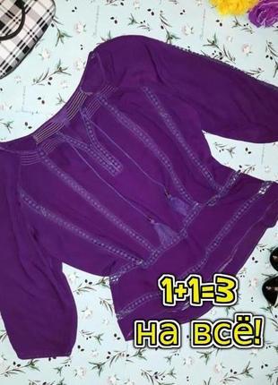 🎁1+1=3 стильная яркая фиолетовая блуза блузка, размер 52 - 54