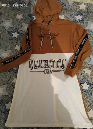 Стильное спортивное платье с капюшоном, размер