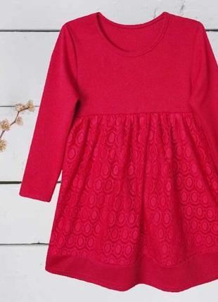 Платье детское 110р